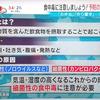 森昭裕医師が、名古屋テレビ「アップ!」、CBCテレビ「チャント!」に登場しました