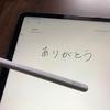 iPad OS15リリースでついに「スクリブル」が日本語対応に! 【設定方法を詳しく解説】