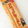 【食べてみた】名前が謎すぎて手が出せない? 熊本アベックラーメン(五木食品)