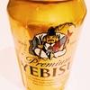 エビスビール!そして少し歴史を。