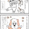 【漫画】偉大な人