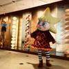 ソラカラちゃんのマジカルハロウィンダンス2017