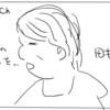 【あなたの人生教えてください】田村Pの奮闘歴を聞いているとエピソードがいちいちすごい