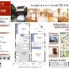 代々木上原不動産 賃貸 毎日速報!!8/11(土)