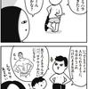 アキラさんと腹筋ベルト(+ウォーキングデッドの話)