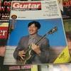 【1980年代】HR/HM系ギター雑誌