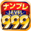ナンプレLevel999 / Level900の自動解析