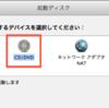 FreeDOS1.1をVMWare FusionでMacにいれてみた