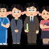 岐阜市【体験談】教育実習の2カ月間の記録~現役教員が語る~小学校編