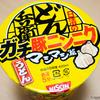 【日清】どん兵衛のガチ豚ニンニクマシマシ篇を食べてみた結果!