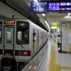 押上駅 - 東武スカイツリーライン発車標調査