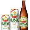 サッポロビール 『サッポロクラシック'17富良野VINTAG』を新発売