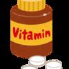 マルチビタミンを摂るタイミング