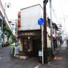 たまにはこんな街歩き。喫茶店にしか行かない東住吉散歩【大阪市内】