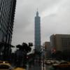 久しぶりに台湾に行ってきました
