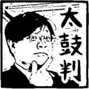 Egurotのブログ