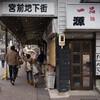 【商店街】雪降る深川神社(愛知県瀬戸市)