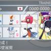 【ポケモン剣盾S19】ドラジバ壁展開【最終日最高231位・最終353位】