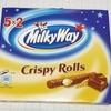 MarsのMilkyWay Crispy Rollsを食べてみた