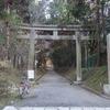 山歩き・高塚山から牛尾観音へ