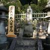 2022年大河ドラマ「鎌倉殿の13人」承久の乱(1221年)の決戦地がある各務原市前渡。