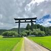 熊野へ  大斎原〜熊野本宮大社