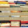 本について語り合う「ブッククラブ」スタート!