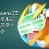 Tokyo HoloLens ミートアップ vol.25での発表資料
