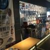 大阪 天満橋「世界のビール博覧会」でビールを飲んで暑気払い!お盆限定なので急いで行こう!