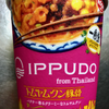 一風堂 IPPUDO from Thailand トムヤムクン豚骨(日清食品)