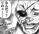 森次慶子氏メンドくさすぎる問題と有識者さん弱者の声踏み躙りすぎ問題