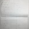 区分求積法 演習2