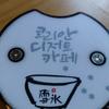【韓国グルメ】生イチゴチョコビンス(≧∇≦)