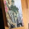アラン/ドラゴン SU-76m その1