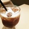 アイスコーヒー1杯分の自由
