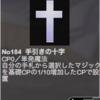 ドリューのDOL生活(6)〜歴代の変なデッキ上位3位を紹介!