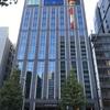 スタイリッシュで現代的なスペイン発祥のホテル。ACホテル・バイ・マリオット東京銀座 宿泊記
