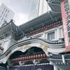 「芸術祭十月大歌舞伎 夜の部」