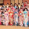 AKB48G成人式、チーム8 岡部麟、福地礼奈、佐藤朱の写真・劇場での挨拶などまとめ!