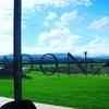 ワイナリー!ヤラバレーのドメーヌシャンドンへ@Yarra Valley, Domaine Chandon, メルボルン DAY3【Vol.5】