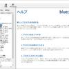 Blue Prism の日本語ヘルプから HTML ファイルを抽出する