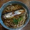 京都・奈良旅行3日目 にしんそばを食べる 伏見稲荷