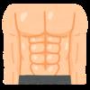 筋肉をつけるには時間がかかる??ダイエットより筋肉増量期の方が大変・・・【ボディメイク 体の仕組み編③】