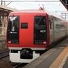 長野電鉄、特急列車の座席が予約できる新たなサービスを開始。
