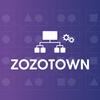 ZOZOTOWNマイクロサービスの段階的移行を支えるカナリアリリースとサービス間通信における信頼性向上の取り組み