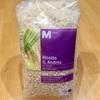 Migrosのお米を検証してみた!
