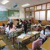 今週の授業③ 3年生:算数 わり算を使った問題