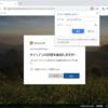 Google Chrome 69 の新しいパスワードマネージャー