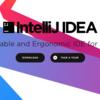 IntelliJ IDEA Command Line Launcher の使い方