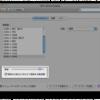 LED Cinema Display Software Update 1.0